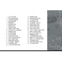临水风景区规划案例,景区规划案例