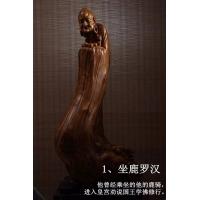 18罗汉根雕设计案例,木雕设计精品、木雕佛像案例
