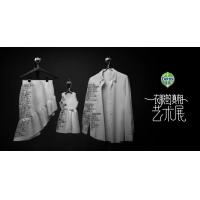 衣服真相艺术展,服装文化案例