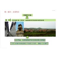 文化村落规划案例、乡村规划案例、新农村规划案例、乡村旅游规划案例、新村旅游规划