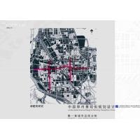 城市景观大道概念性规划设计、城市道路设计规划、景观大道设计案例