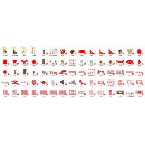 中式园林SKU要素模型,中式图案元素等,160套模型,简中式园林、中式景观