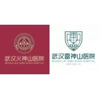 武汉火神山医院方案设计图纸+施工细节,医疗设计案例,急救病区方案设计案例