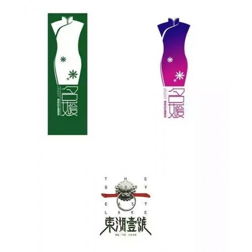 80中外文化特色logo标设计,logo设计案例