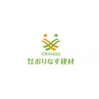 108款精美的日本Logo设计,logo设计优秀案例